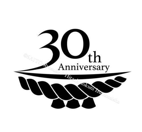 30年ロゴ完成